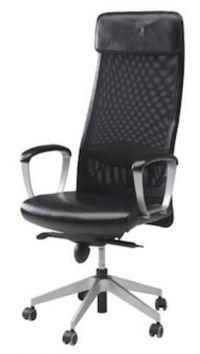 Ikea Markus Leather Executive...
